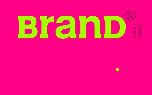 feature-image_brand magazine_sam_pierpoint-1